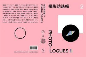 photo-logues-ii-ting-tong-cheng